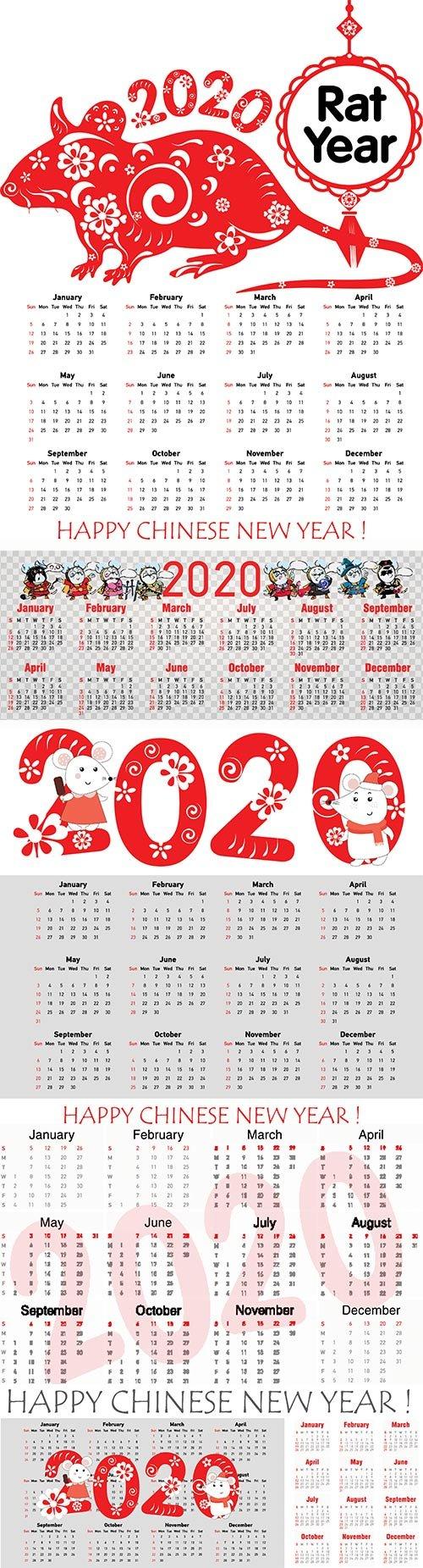 Rat year 2020 vector calendar