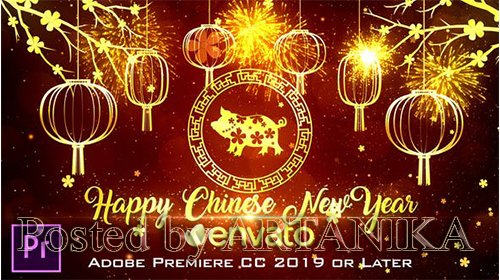 Chinese New Year Wishes - Premiere Pro 23178225