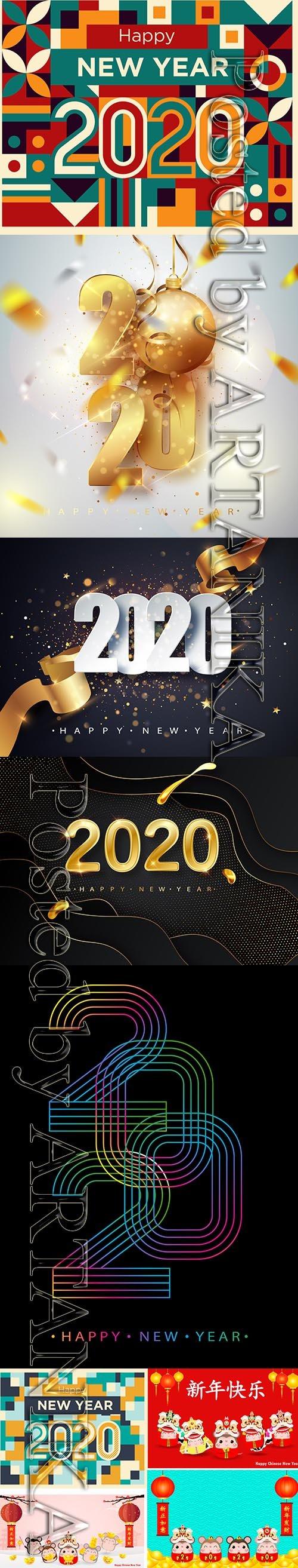 Vector Set - New Year 2020 Illustartions Pack Vol 4