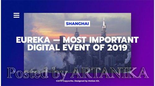 Eureka Event Promo 23830450