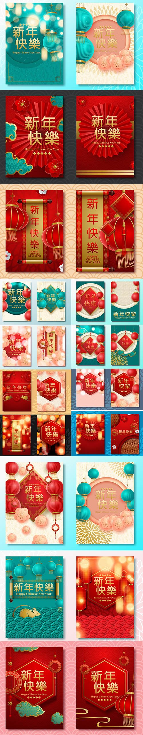 Chinese New Year Decoration Holiday Banner Set