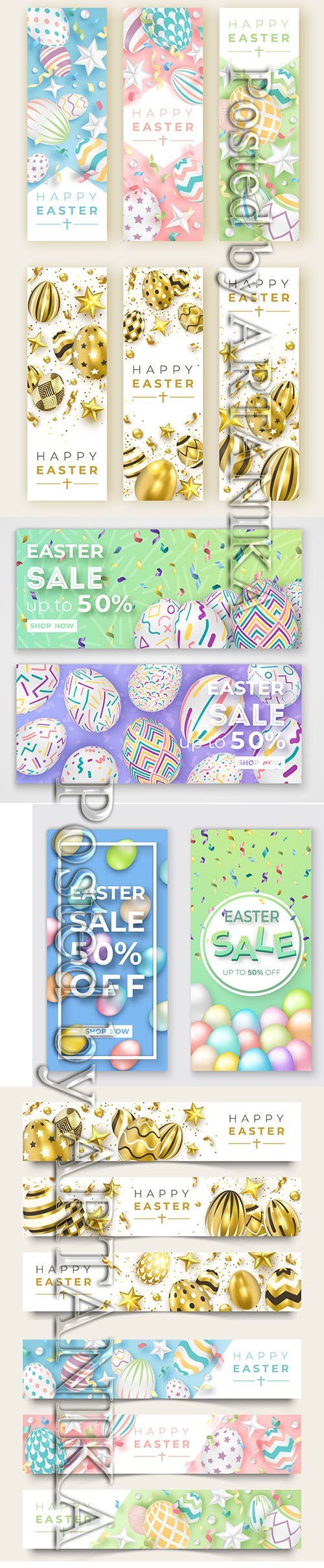 Happy Easter Vertical and Horizontal Banners Pack