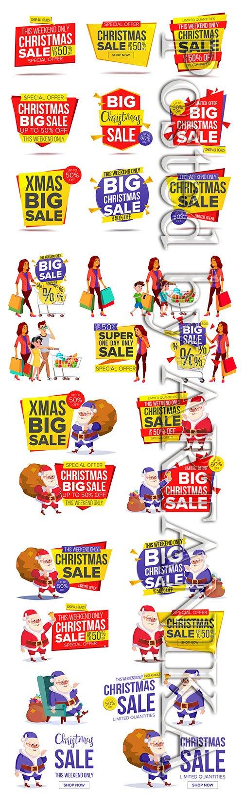 Christmas Sale Banner Template Set
