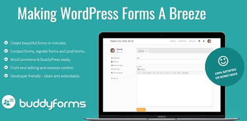 BuddyForms Premium v2.5.4 - Making WordPress Forms A Breeze - NULLED