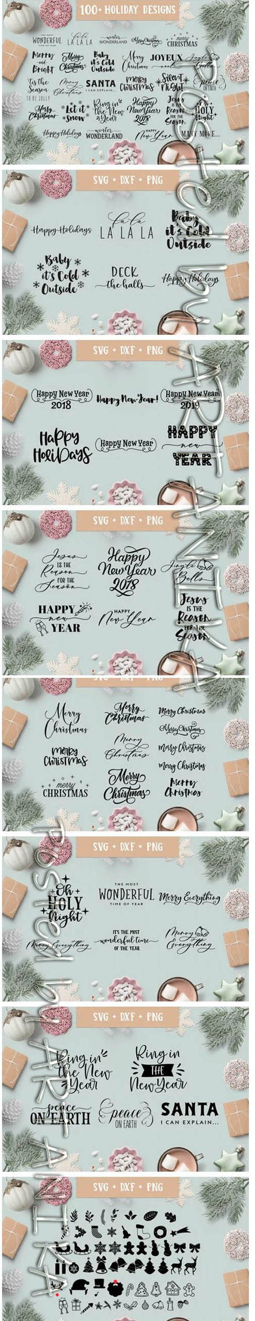 Christmas/Holiday Quotes SVG Bundle 2012477