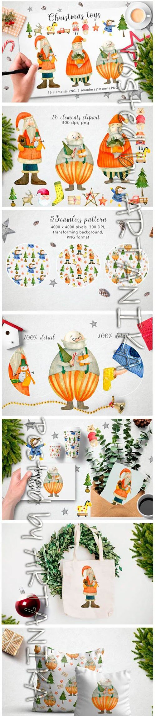 Watercolor Christmas Toys 2029161