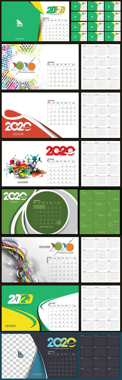 Happy new year 2020 Calendar # 6
