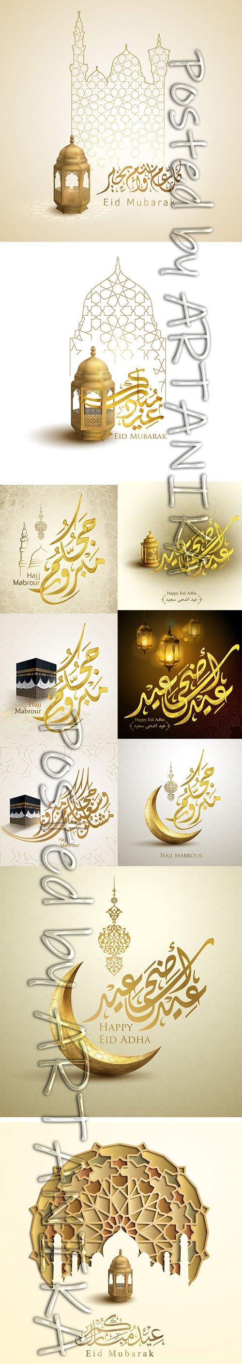 Eid Adha Mubarak Arabic Calligraphy Illustrations Set Vol 2
