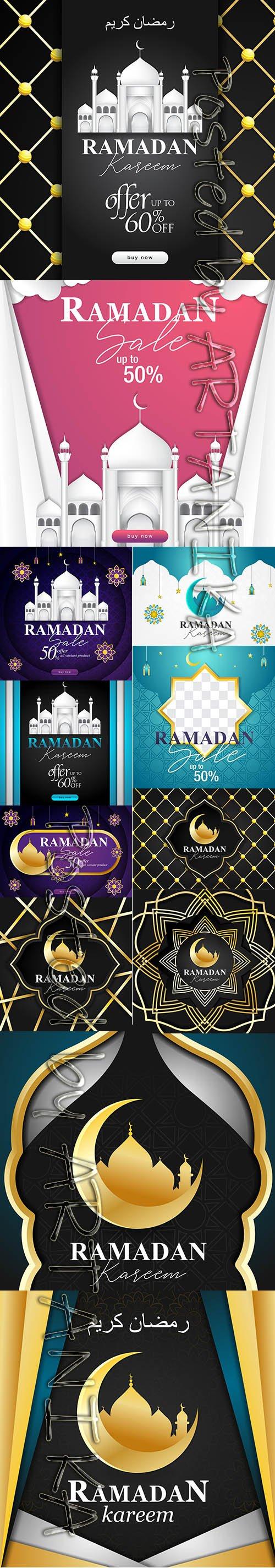 Vector Set of Modern Design Ramadan Kareem Event Backgrounds