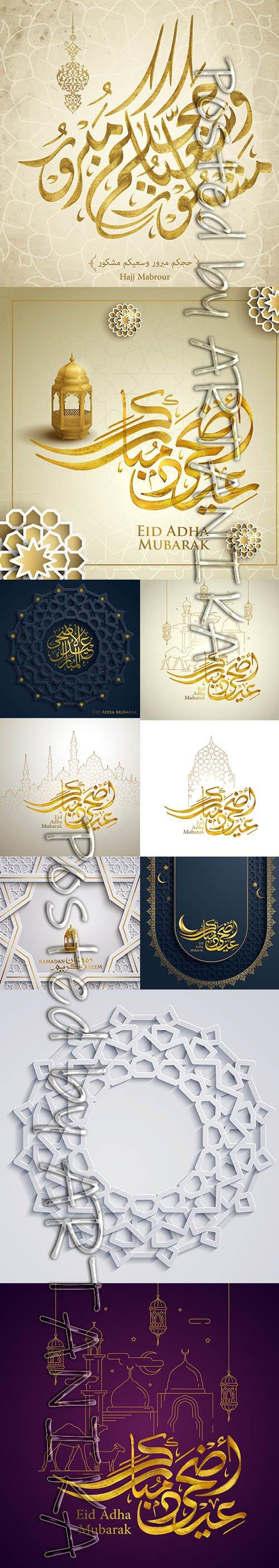 Eid Adha Mubarak Arabic Calligraphy Illustrations Set