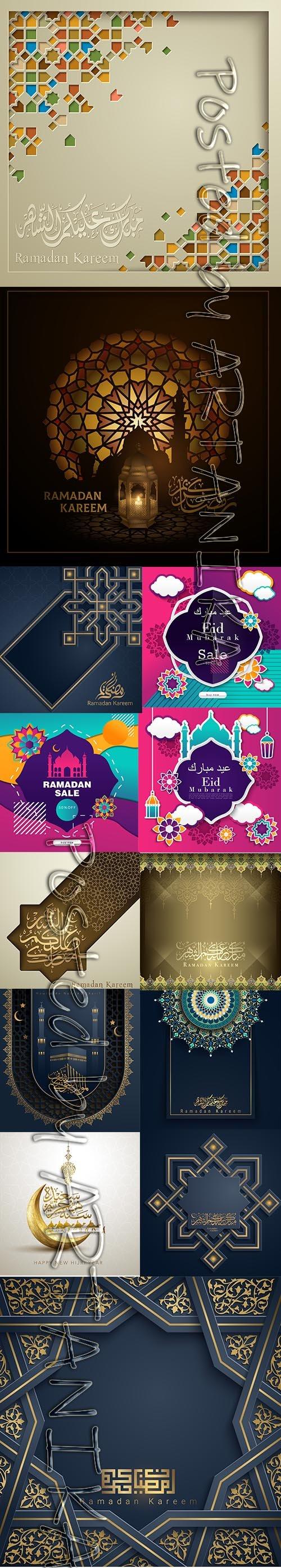 Vector Greeting Card of Arabic Design Illustrations Vol 3