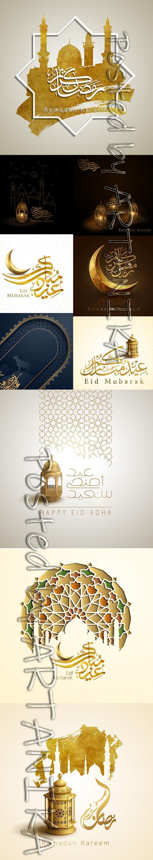 Vector Greeting Card of Arabic Design Illustrations