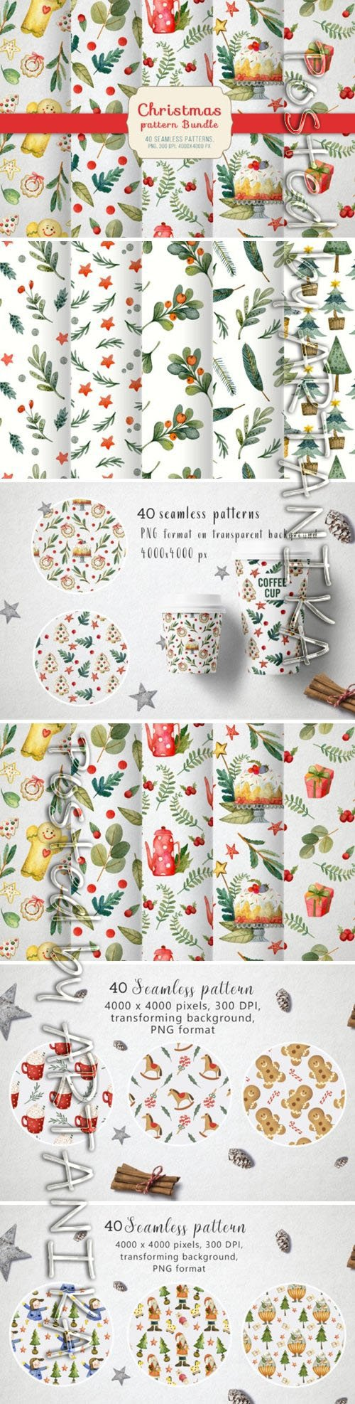Christmas Pattern Bundle 2084705