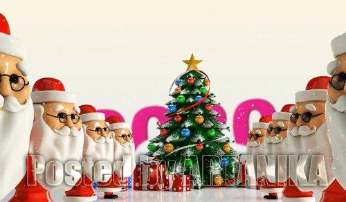 Christmas Fun Opener 318457