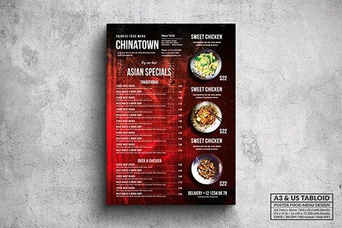Chinese Vintage Food Menu - A3 & US Tabloid