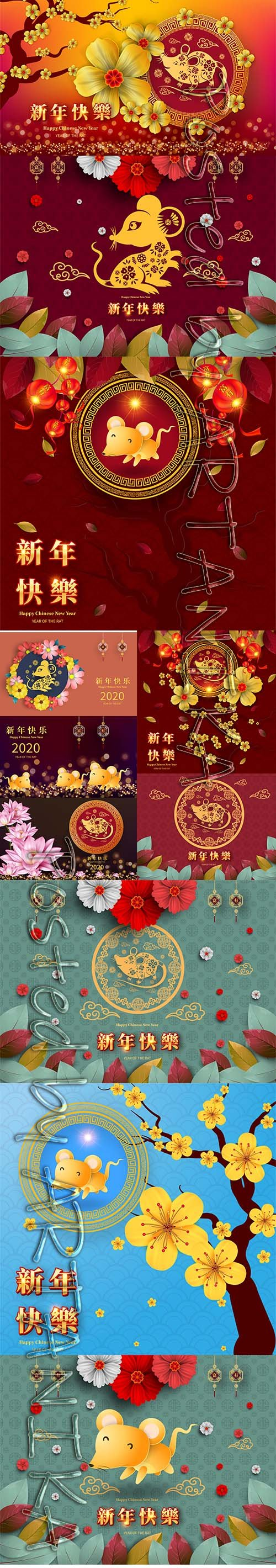 Set of Happy Chinese New Year 2020 Rat Paper Cut Style