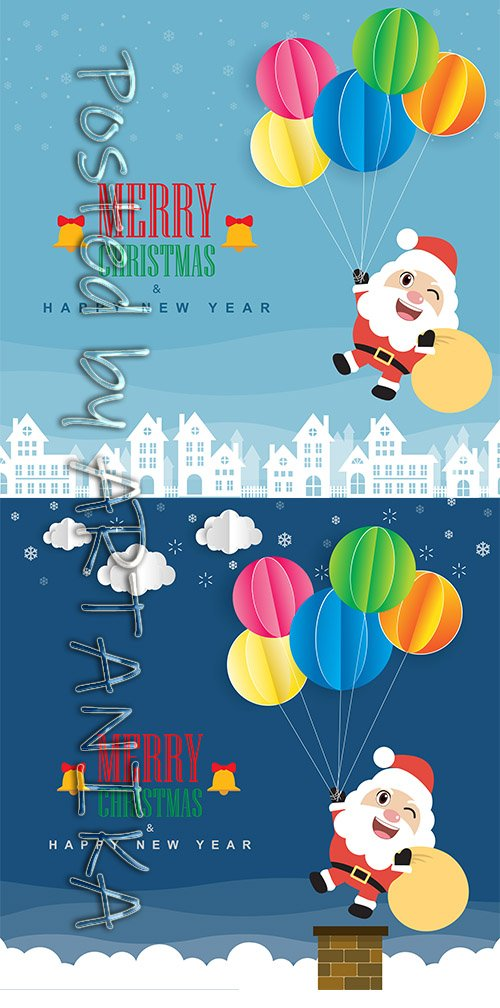 Paper Art Style Santa Claus Air Balloon