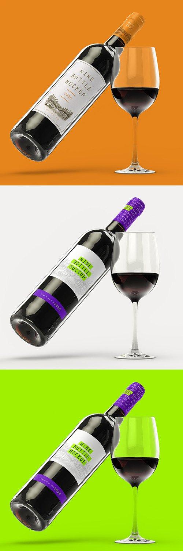 Wine Bottle and Glass Mockup 305772869 PSDT