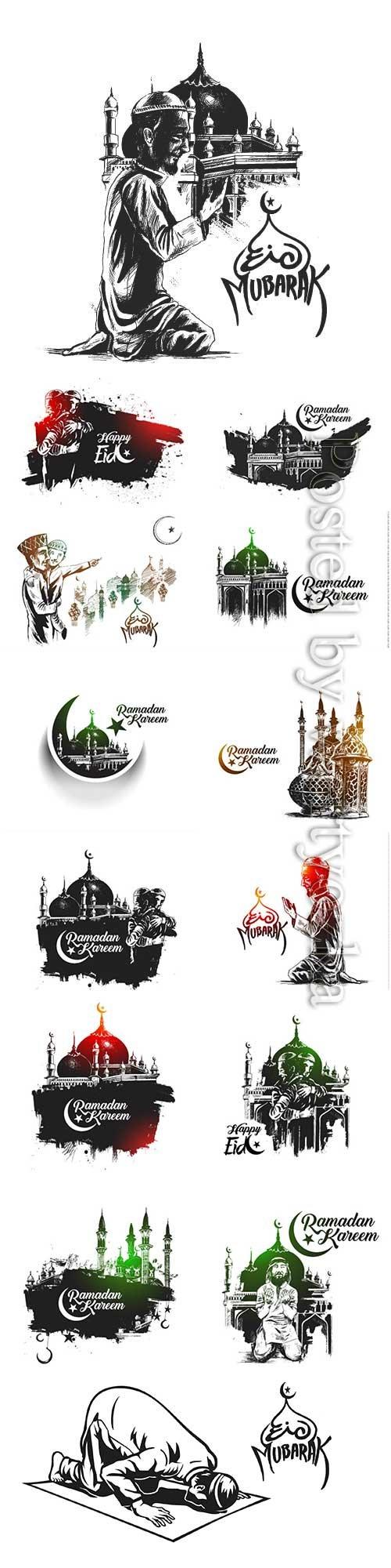 Ramadan Kareem Mosque or Masjid with calligraphy stylish lettering