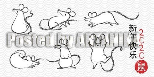 Happy New Year 2020 Rats Set