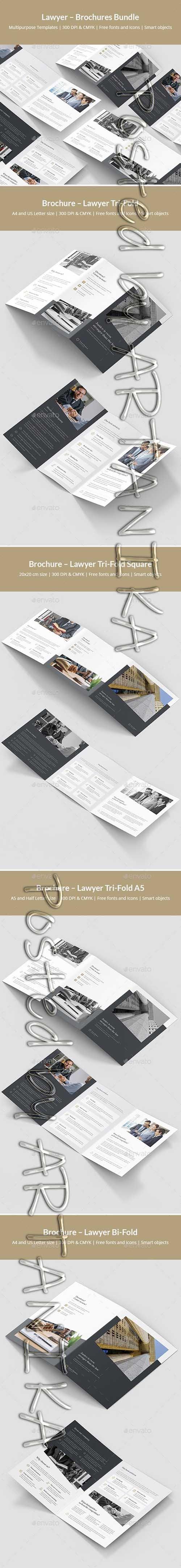 Lawyer Brochures Bundle Print Templates 5 in 1 24245507