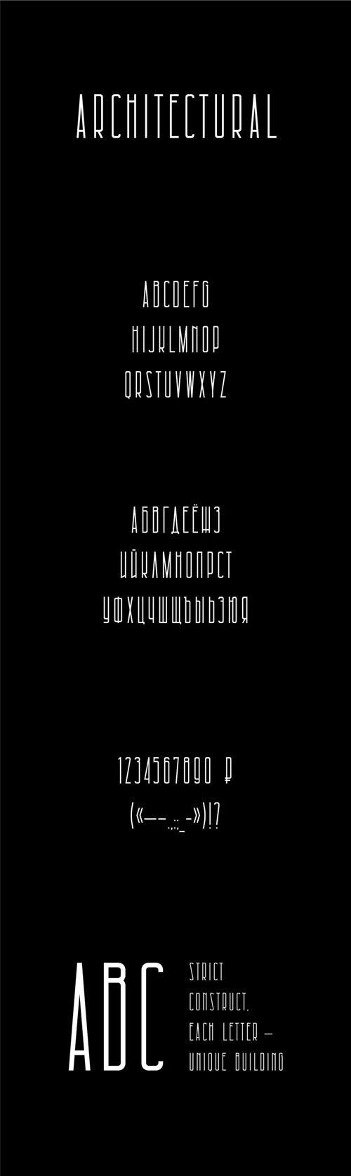 Architectural - Unique Condensed Typeface