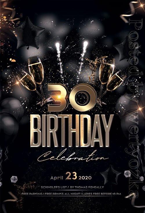 Birthday Party - Premium flyer psd template