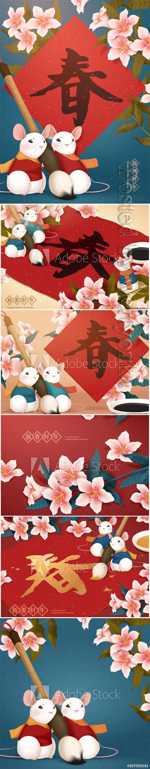 Cute mouse holding paint brush, New Year vector design