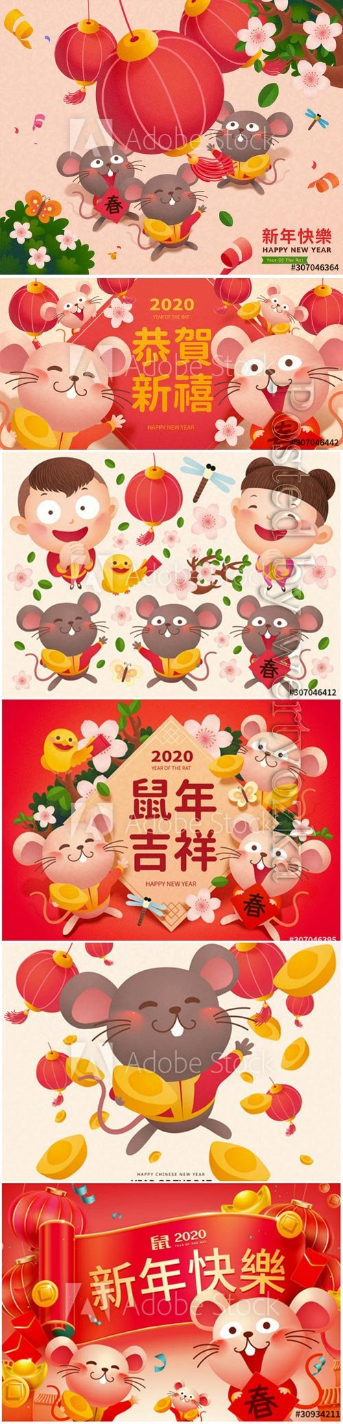 Happy New Year vector of the rat illustration