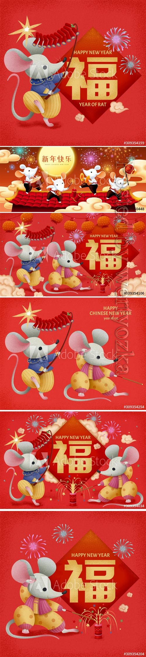 Mice lit firecrackers for new year vector design