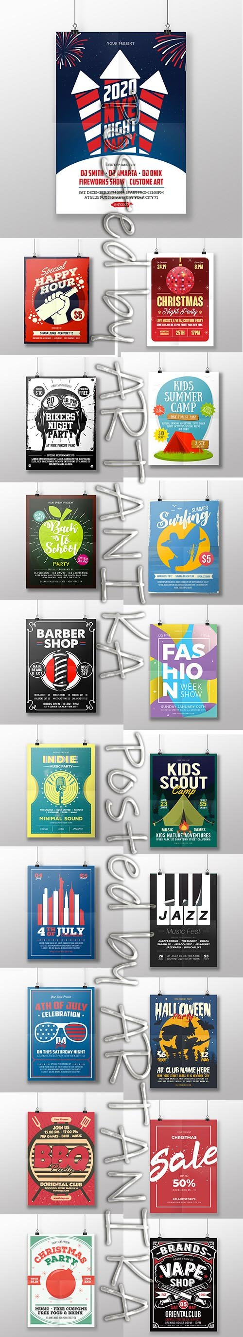 Collection of 19 Party Flyer Template