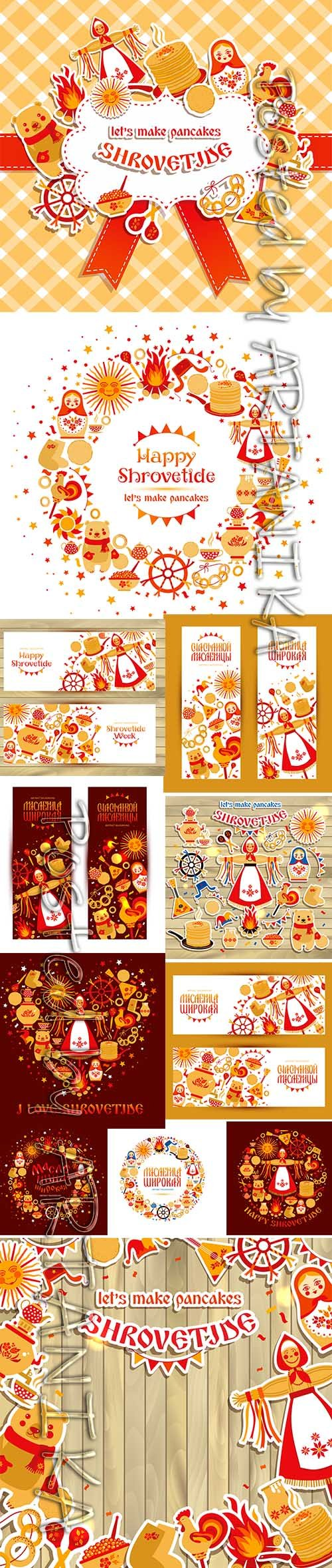Vector Set of Theme Russian Holiday Carnival Illustrations