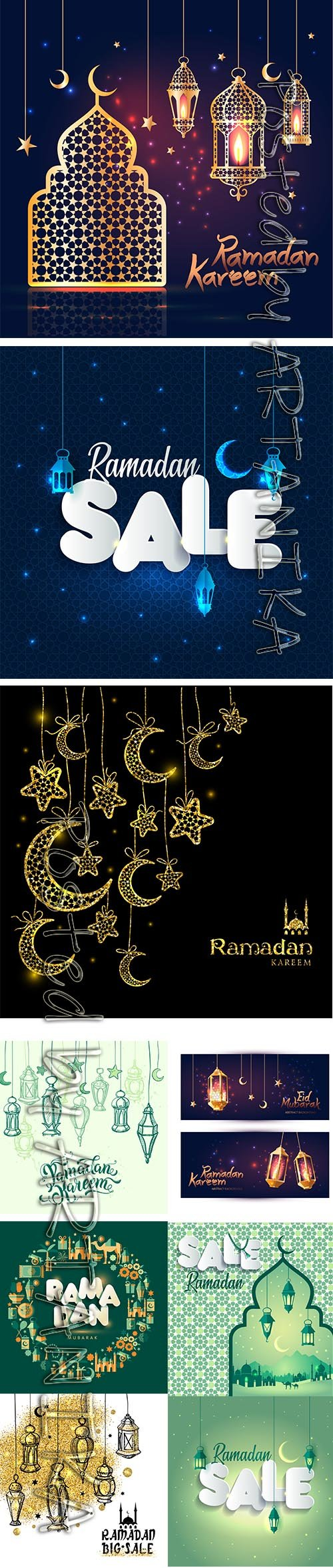 Ramadan Kareem Greting Illustration Vector Set