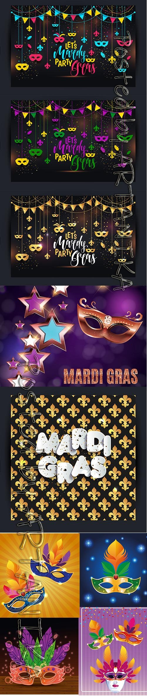Mardi Gras Carnival Party Background Vector Pack Vol 5