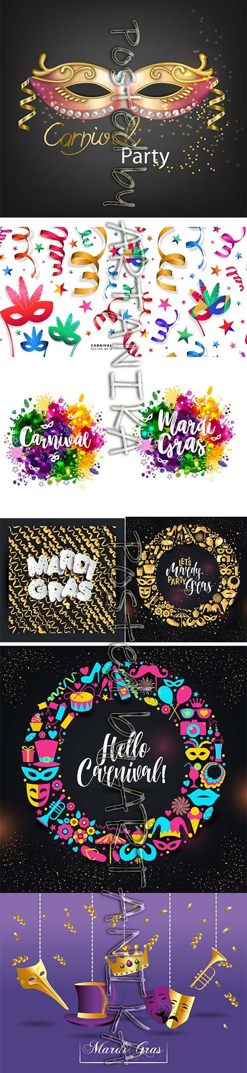 Mardi Gras Carnival Party Background Vector Pack Vol 8