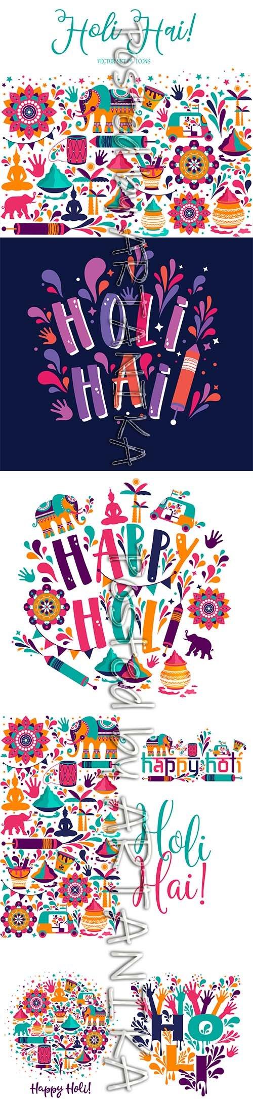 Happy Holi Vector Illustrations Set