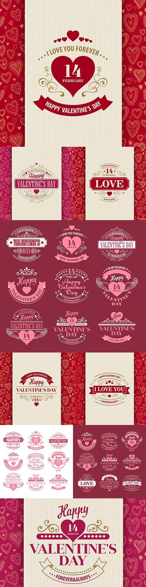 Happy Valentine's Day romantic decorative illustrations 31