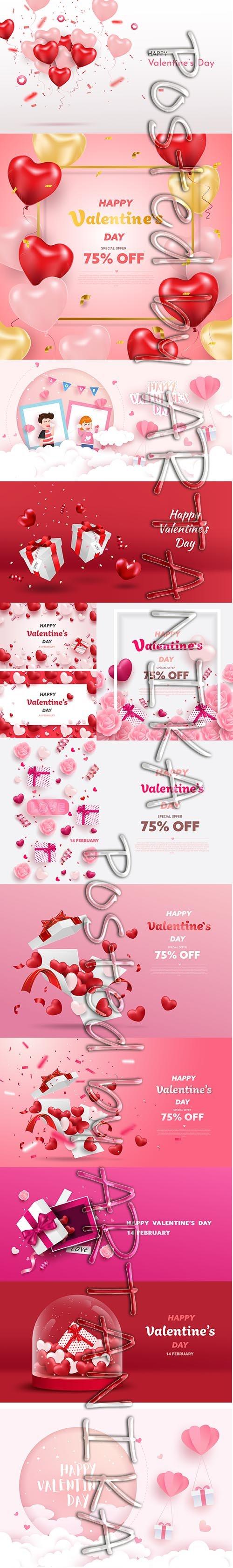 HAPPY VALENTINES DAY ILLUSTRATION SET VOL 12