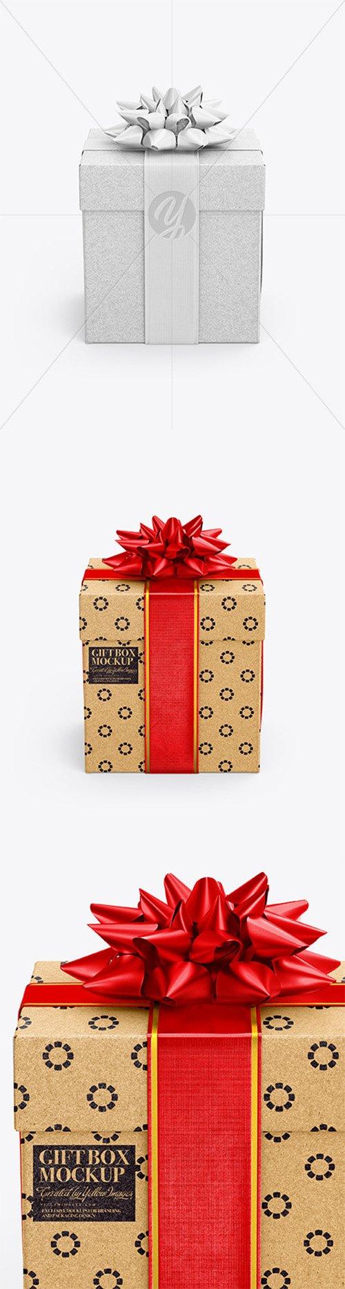 Kraft Gift Box Mockup 52448 TIF