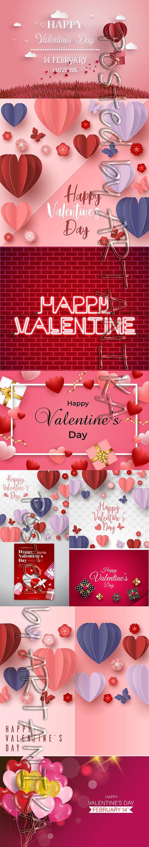 HAPPY VALENTINES DAY ILLUSTRATION SET VOL 15