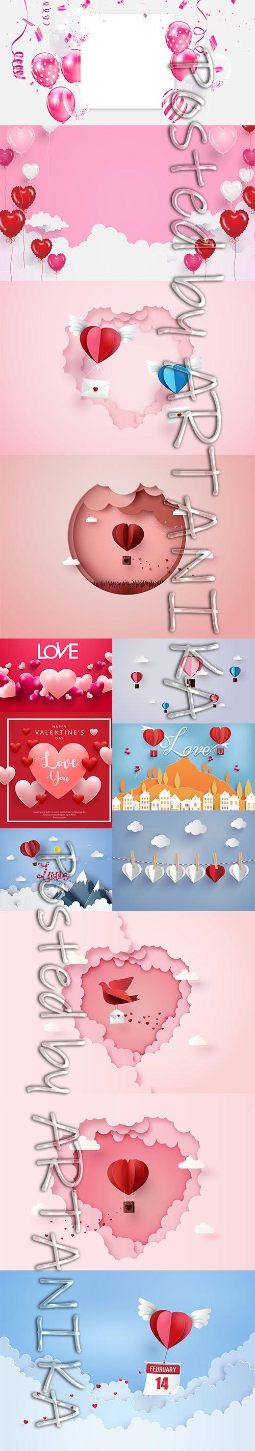 HAPPY VALENTINES DAY ILLUSTRATION SET VOL 14