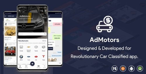 CodeCanyon - AdMotors For Car Classified BuySell Android App v1.1 - 25187760