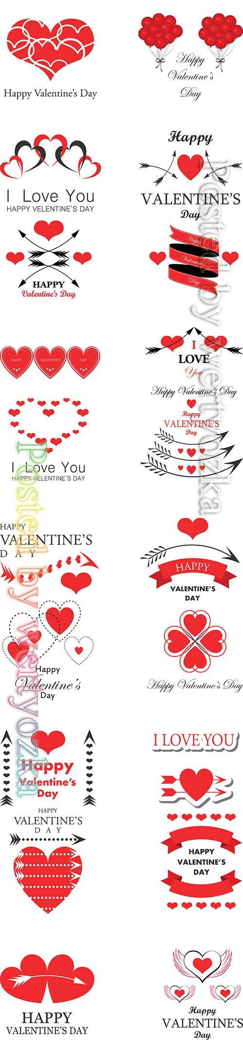 Wedding and Happy Valentine's Day logo