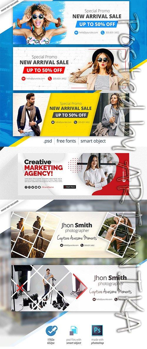 Facebook Sale Timeline Cover Banner Set