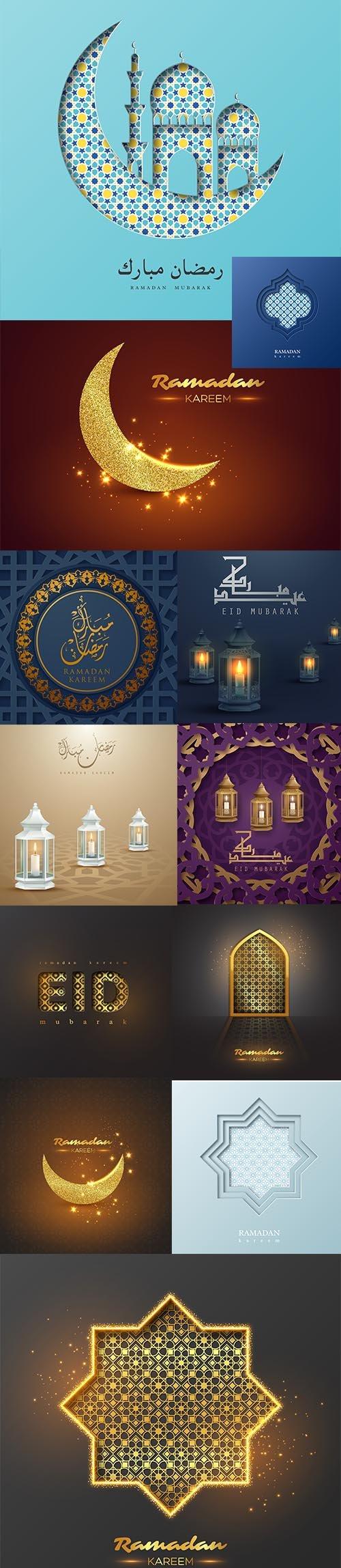 Set of Realistic Beautiful Muslim Illustrations