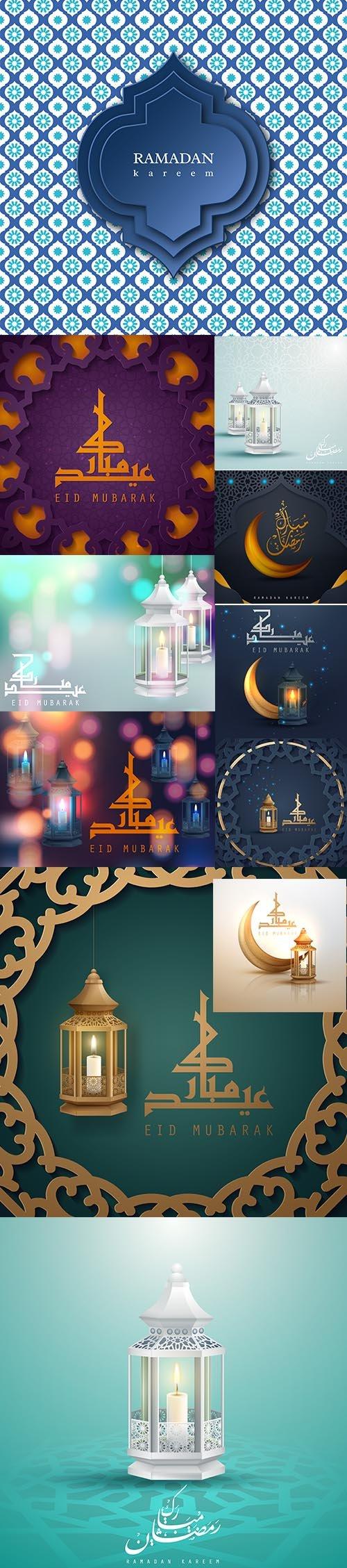 Set of Realistic Beautiful Muslim Illustrations Vol 2