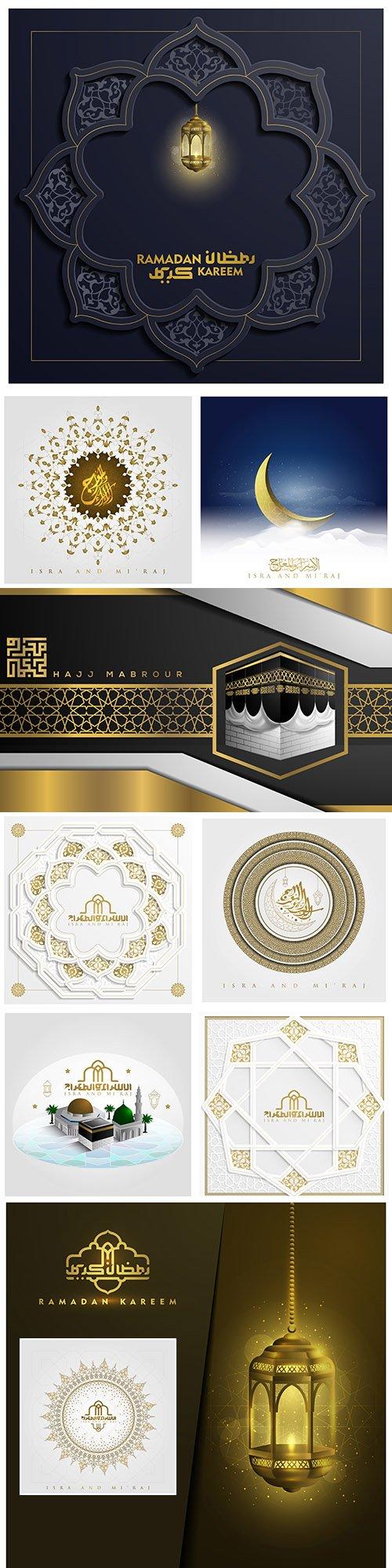 Isra and miraj and Ramadan Karrem design postcard