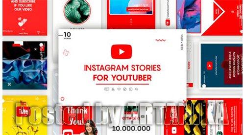Instagram Stories for YouTuber 25557565