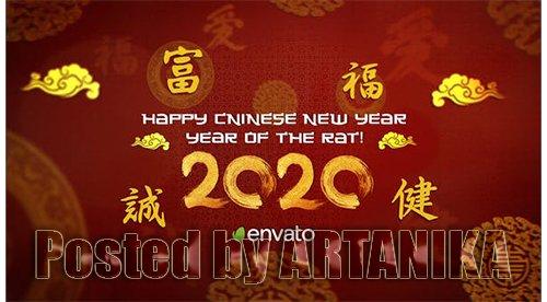 Chinese New Year Celebration 25550190