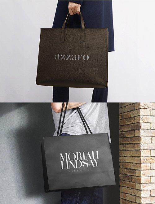 Luxury Shopping Bag Mockup Set